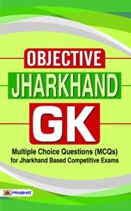 Objective Jharkhand GK