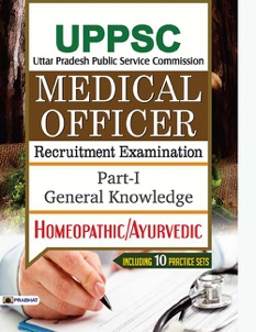 UPPSC Medical Officer Recruitment Examination Part-1: General Knowledg...