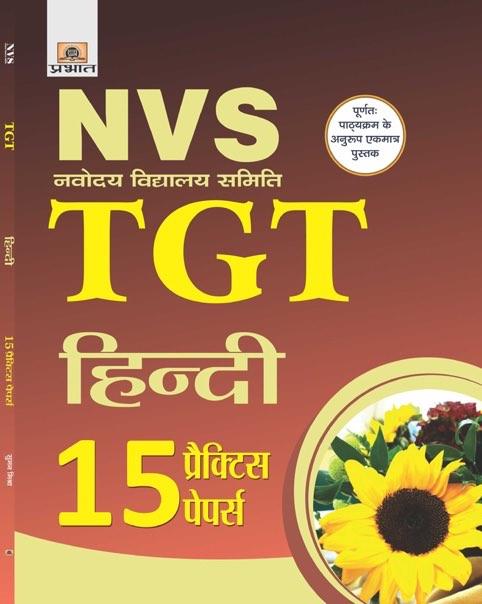 NVS  NAVODAYA VIDYALAYA SAMITI TGT HINDI 15 PRACTICE PAPERS