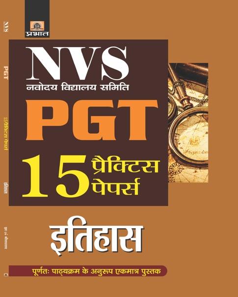 NVS  NAVODAYA VIDYALAYA SAMITI PGT ITIHAS 15 PRACTICE PAPERS