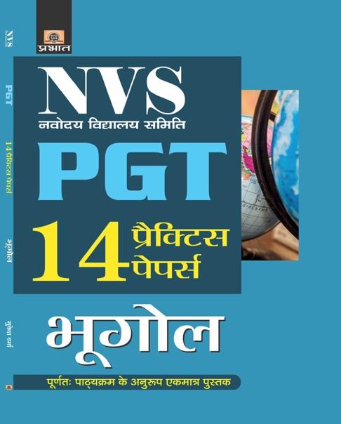 NVS  NAVODAYA VIDYALAYA SAMITI PGT BHUGOL 14 PRACTICE PAPERS