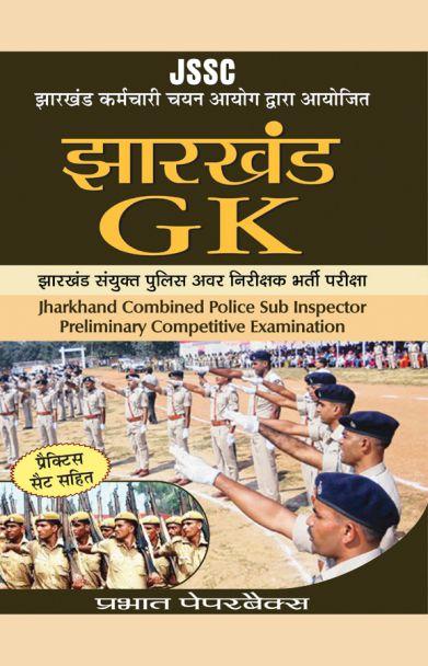 Jharkhand GK