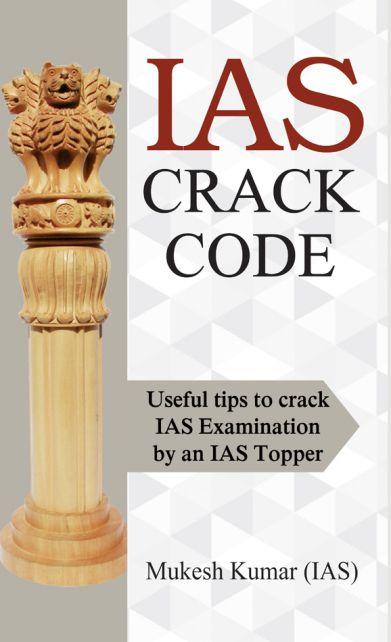 IAS Crack Code