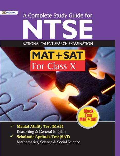A COMPLETE STUDY GUIDE FOR NTSE