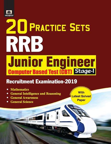 RRB JUNIOR ENGINEER STAGE-1 RECRUITMENT EXAMINATION-2019 20 Practice S...