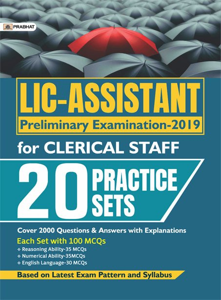 LIC-ASSISTANT PRELIMINARY EXAMINATION-2019 FOR CLERICAL STAFF(20 PRACT...