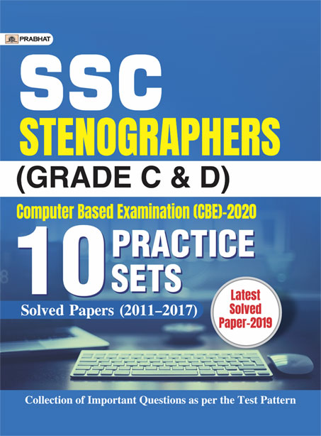 SSC STENOGRAPHERS (GRADE C & D) COMPUTER BASED EXAMINATION (CBE)-2020 ...