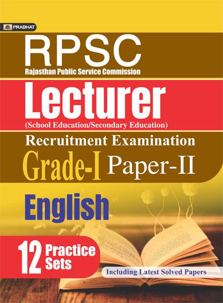 RPSC RAJASTHAN PUBLIC SERVICE COMMISSION LECTURER (SCHOOL EDUCATION/SE...
