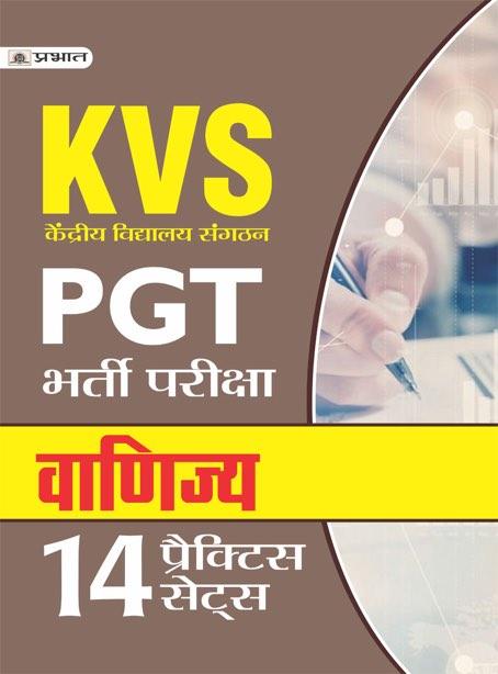 KVS PGT BHARTI PARIKSHA VANIJYA 14 PRACTICE SETS
