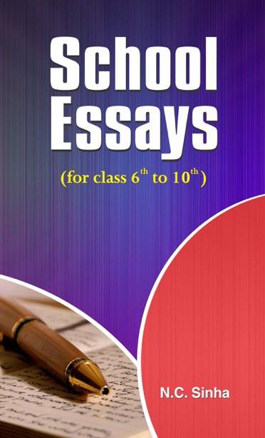 High School Essays
