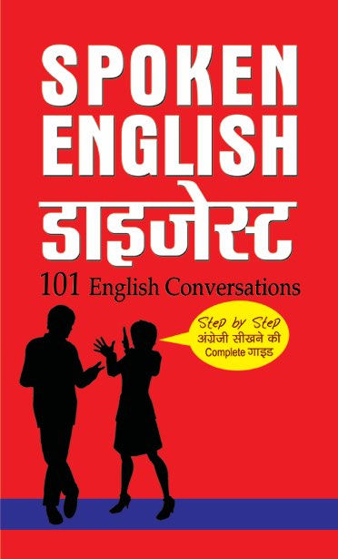 Spoken English Digest
