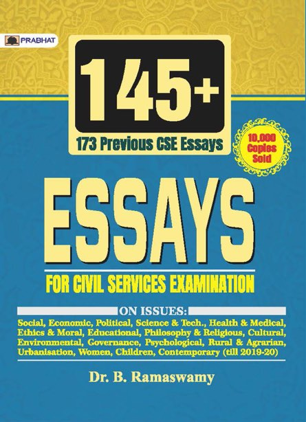 ESSAYS FOR CIVIL SERVICES EXAMINATION