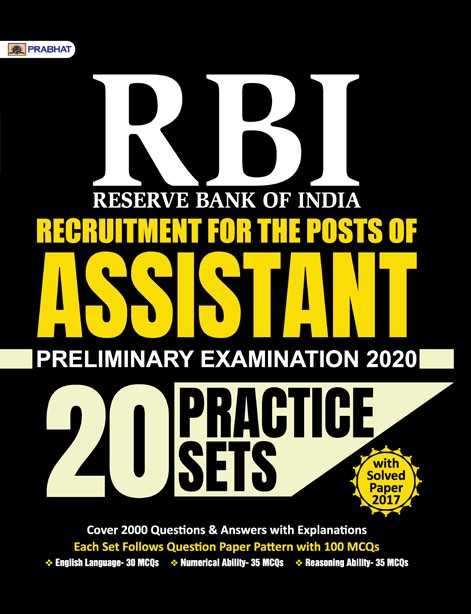 RBI ASSISTANT PRELIMINARY EXAMINATION-2020 (20 PRACTICE SETS)