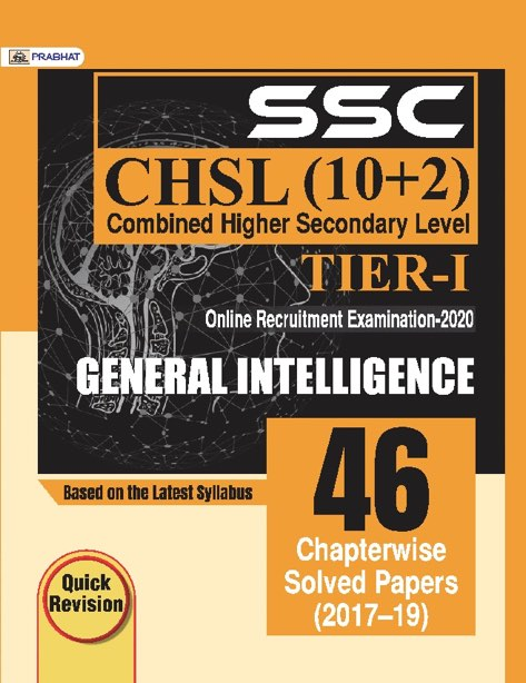 SSC CHSL COMBINED HIGHER SECONDARY LEVEL (10 + 2) TIER-I, ONLINE RECRU...