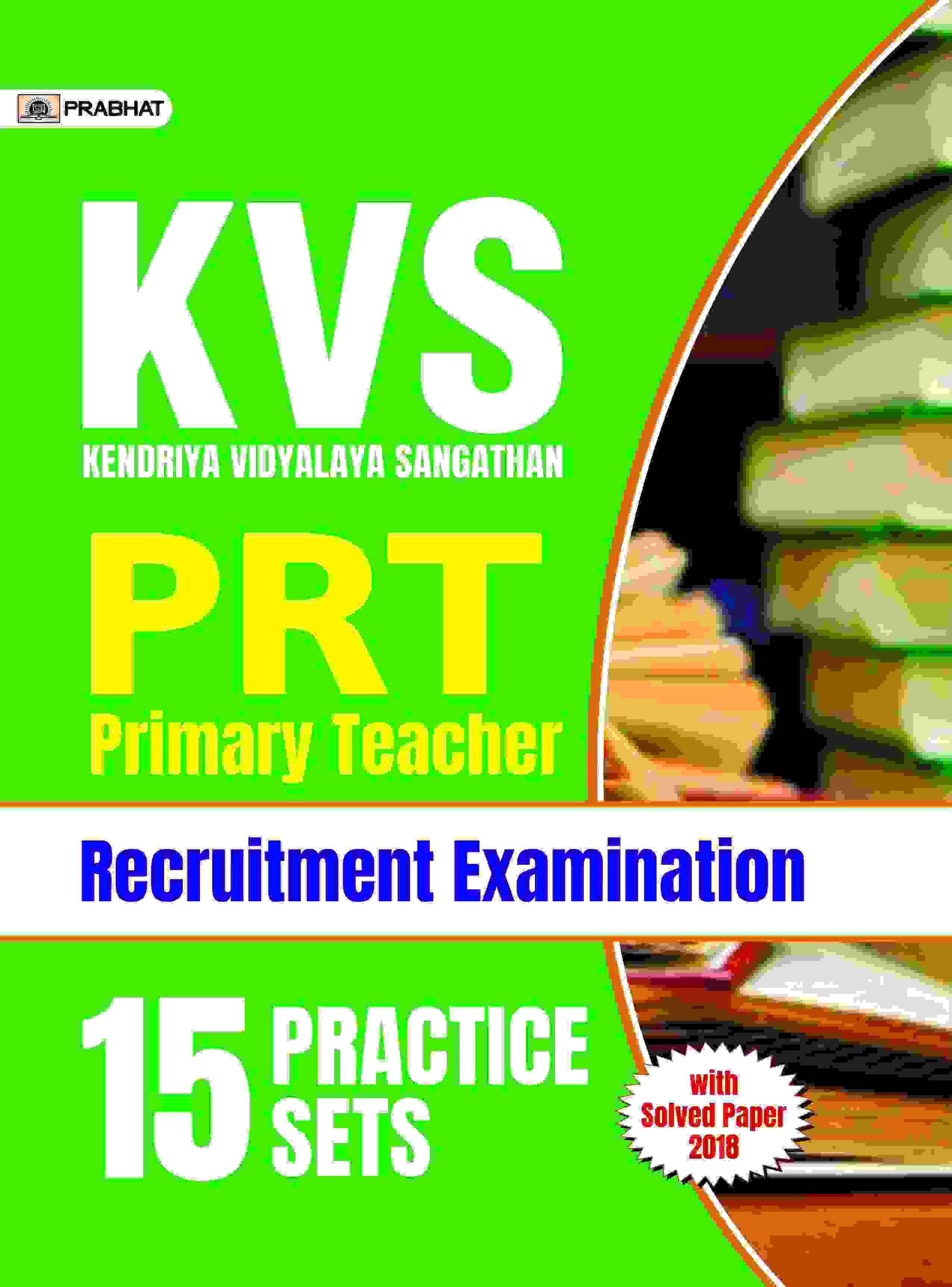 KVS PRT 15 PRACTICE SETS (ENGLISH)
