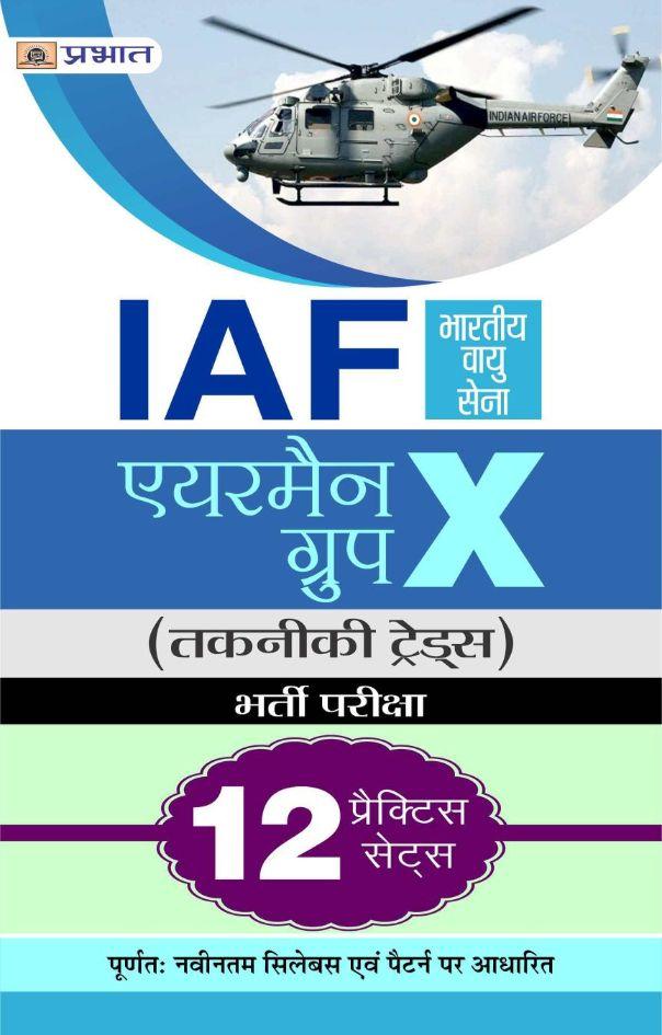 IAF Bhartiya Vayu Sena Airmen X Group (Takniki Tades) Bharti Pariksha ...