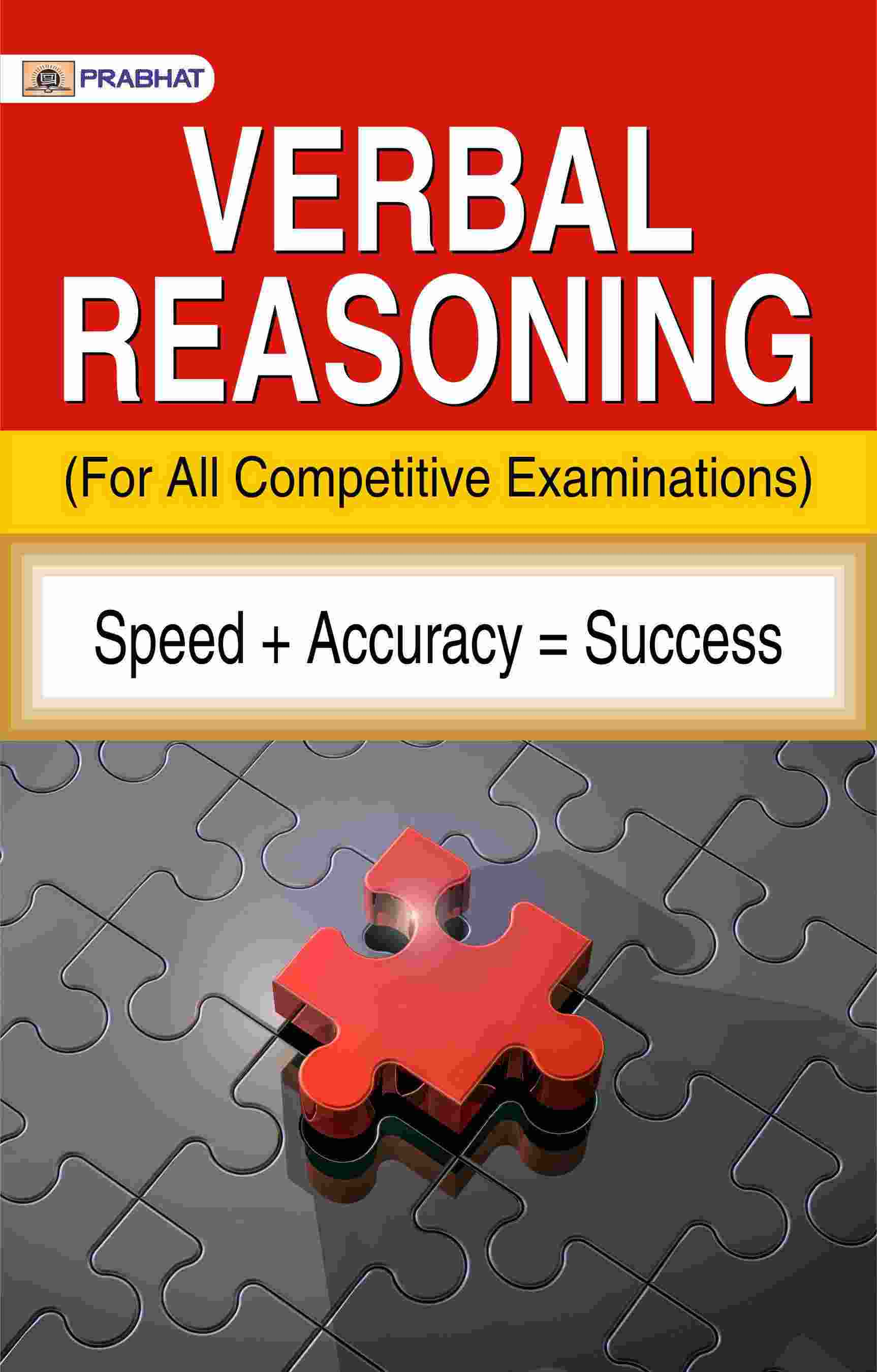 Verbal Reasoning (For all Competitive Examinations)