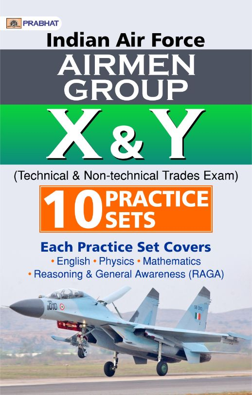 Indian air force Airmen group X & Y (Technical & Non-techincal Trades ...