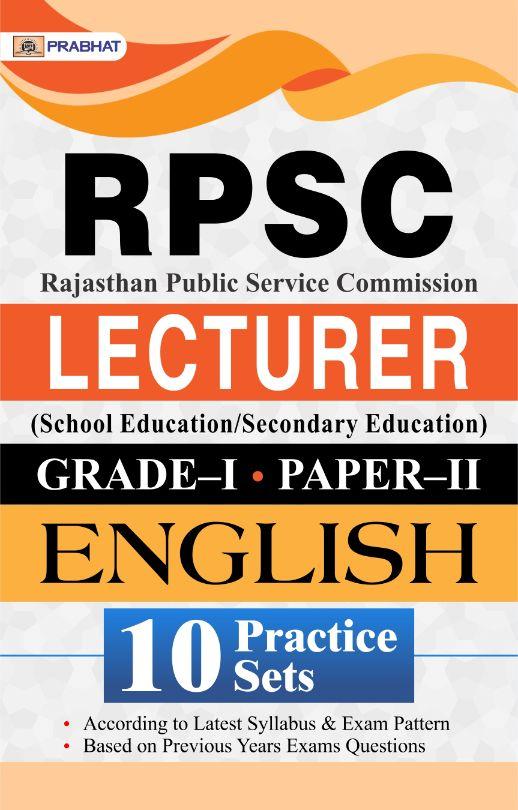 RPSC school lecturer (Grade-I) Paper-II 10 Practice sets