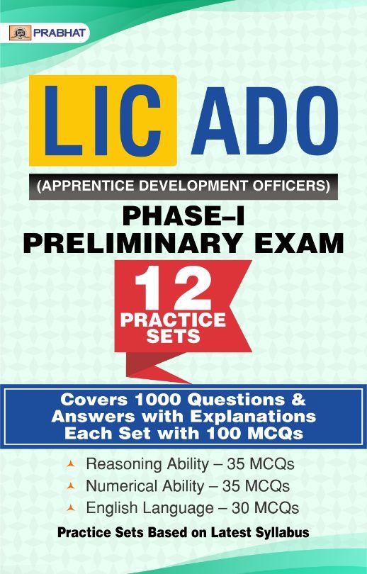 LIC ADO (Apprentice Development Officers) Phase-I Preliminary Exam 12 ...