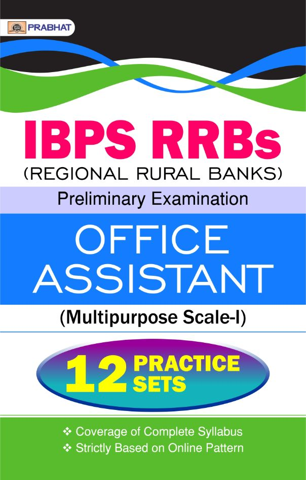 IBPS–RRBS Office Assistant (Multipurpose) & Officer Scale-I Prelimin...