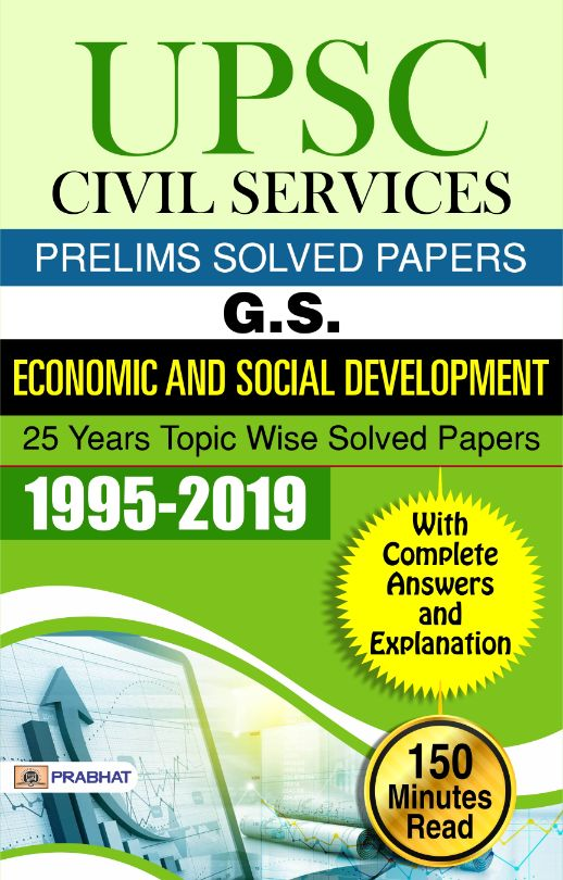 UPSC Civil Services Prelims Solved Papers G.S. Economic and Social Dev...