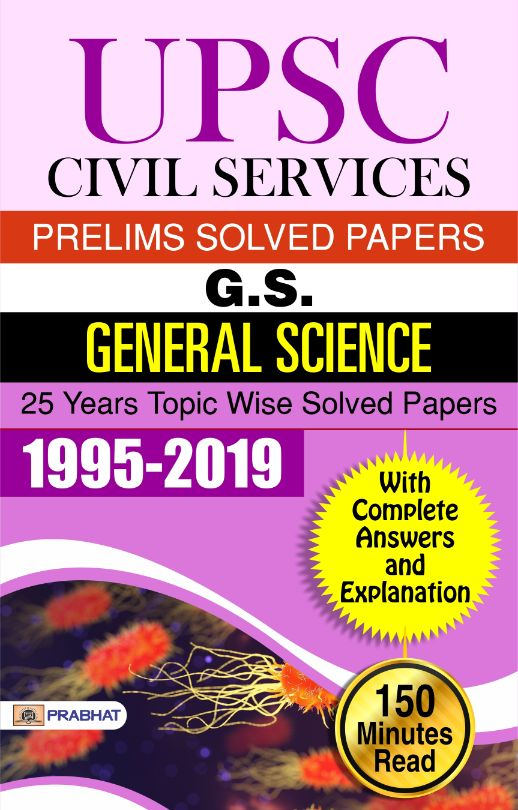 UPSC CIVIL SERVICES PRELIMS SOLVED PAPERS G.S. GENERAL SCIENCE 25 YEAR...