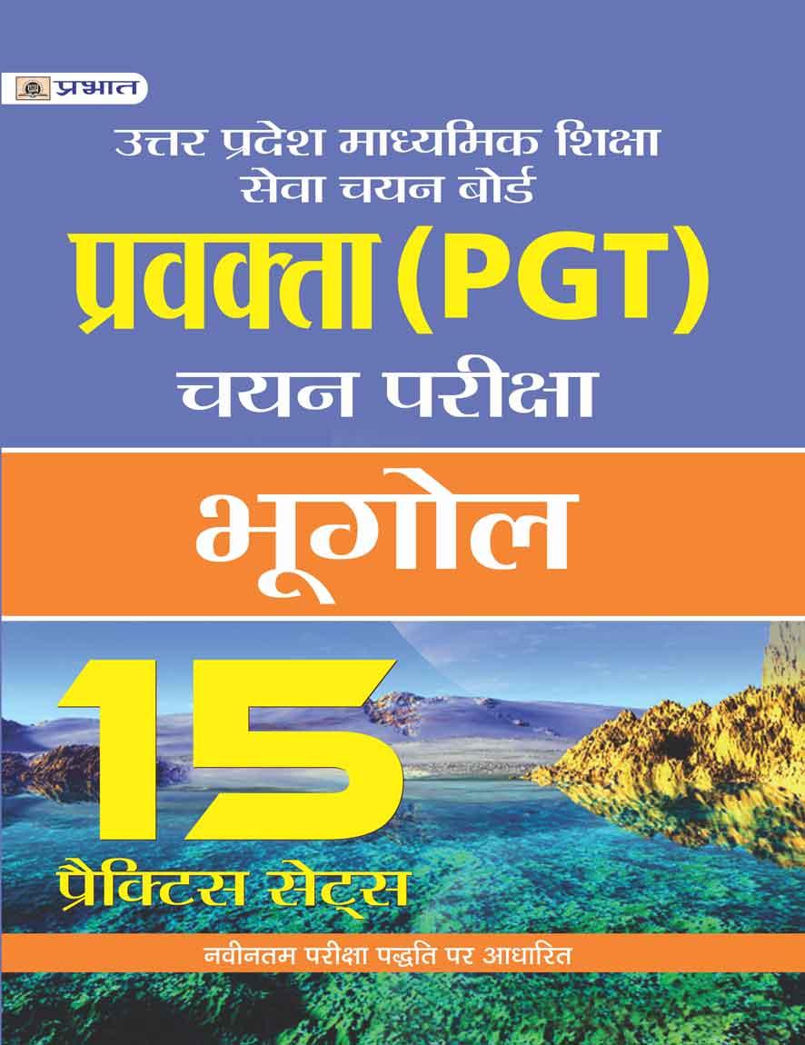 UTTAR PRADESH MADHYAMIK SHIKSHA SEVA CHAYAN BOARD PRAVAKTA (PGT) CHAYA...