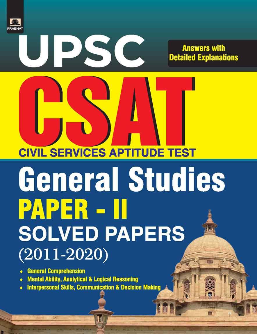 UPSC: CSAT General Studies Paper-II Solved Paper 2011-2020