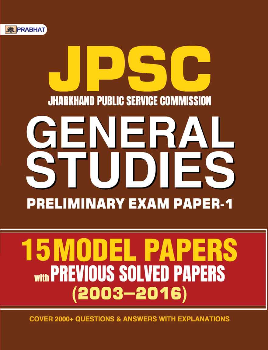 JPSC GENERAL STUDIES PRELIMINARY EXAM PAPER-1 15 MODEL PAPERS (WITH PR...