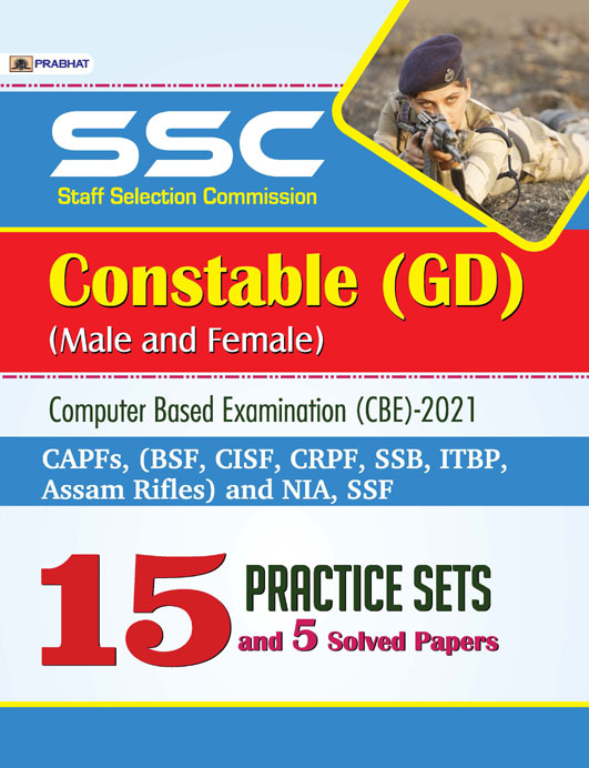 SSC STAFF SELECTION COMMISSION CONSTABLE (GD) (MALE AND FEMALE) COMPUTER BASED EXAMINATION (CBE)-2021 (15 PRACTICE SETS) (REVISED 2021)