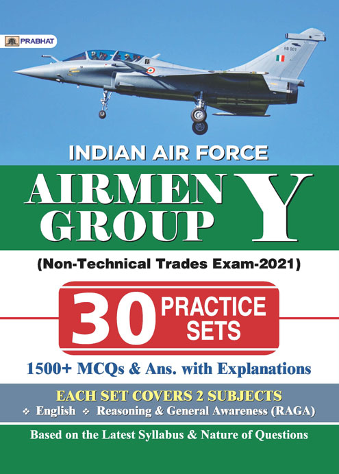 INDIAN AIR FORCE AIRMEN GROUP Y (TECHNICAL TRADES EXAM) 30 PRACTICE SE...