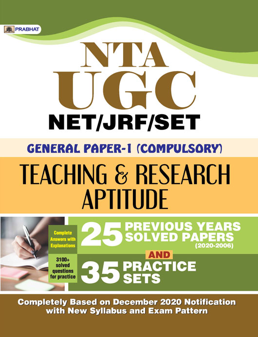 UGC NET/JRF/SET GENERAL PAPER-I (COMPULSORY) TEACHING & RESEARCH APTIT...