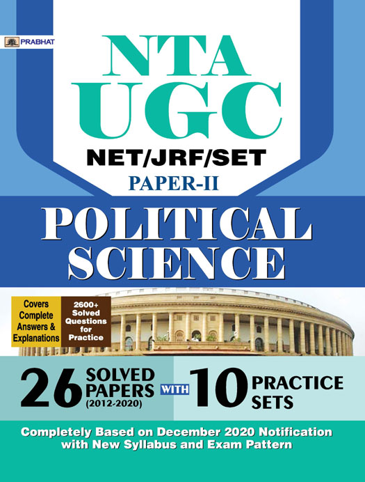 NTA UGC NET/JRF/SET POLITICAL SCIENCE 26 SOLVED PAPERS AND 10 PRACTICE...
