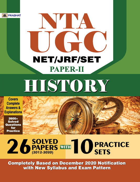 NTA UGC NET/JRF/SET HISTORY 26 SOLVED PAPERS AND 10 PRACTICE SETS