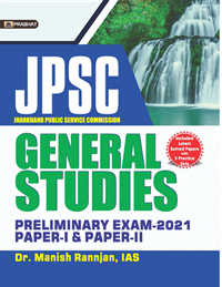 JHARKHAND PUBLIC SERVICE COMMISSION PRELIMS EXAMS COMPREHENSIVE GUIDE ...