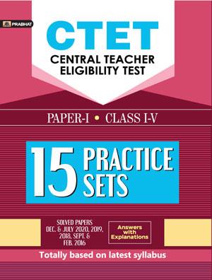 CTET CENTRAL TEACHER ELIGIBILITY TEST PAPER-I (CLASS: I-V) 15 PRACTICE...