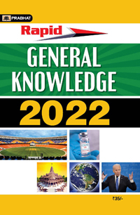 RAPID GENERAL KNOWLEDGE 2022
