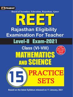 REET Rajasthan Eligibility Examination For Teacher Level-II Exam-2021 ...