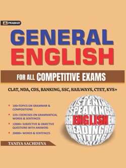 English Grammar and Composition Book for Competitive & Other Exams