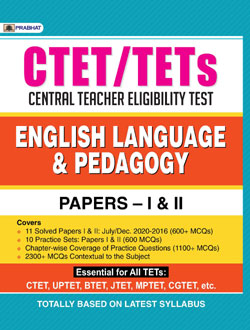 CTET Child Development and Pedagogy for Paper 1 and Paper 2