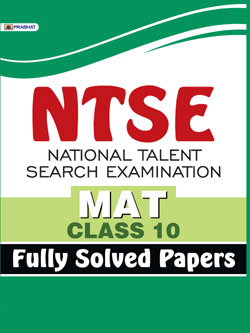 Study Package for NTSE  Class 10 Stage 1 & 2 Solved Papers (Target NTS...