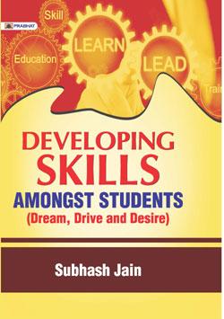 Developing Skills Amongst Students