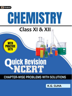 NCERT Objective Textbook- Chemistry