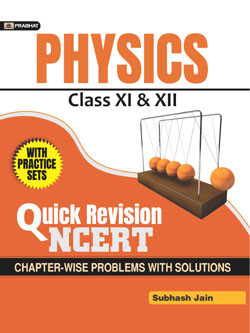 NCERT Objective Textbook- Physics