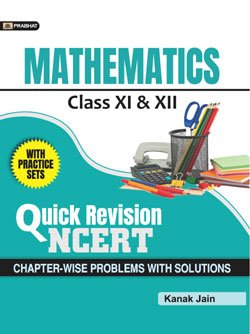NCERT Objective Textbook- Mathematics