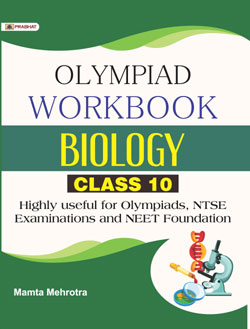 Biology Foundation Course for JEE/NEET/Olympiad Class : 10