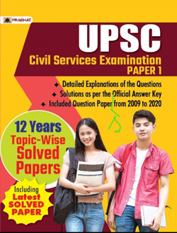 UPSC CIVIL SERVICES Preliminary Exam-2021 12 years Topic-Wise Solved P...