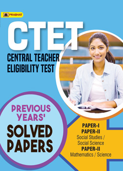 CENTRAL TEACHER ELIGIBILITY TEST PREVIOUS YEARS SOLVED PAPERS PAPER-I AND PAPER-II