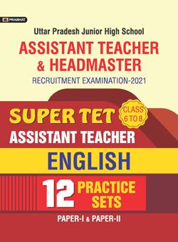 UTTAR PRADESH junior high school Assistant teacher/headmaster RECRUITM...